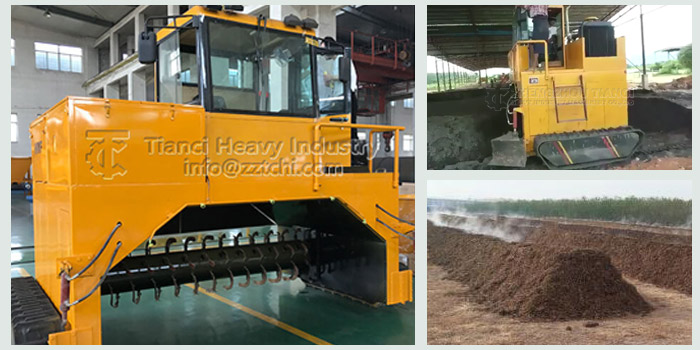 windrow compost turning machine.jpg